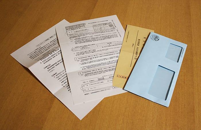 ふるさと納税のワンストップ特例制度