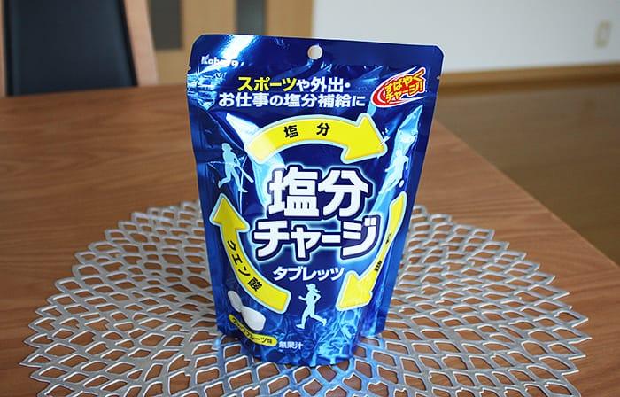 カバヤ食品の塩分チャージ