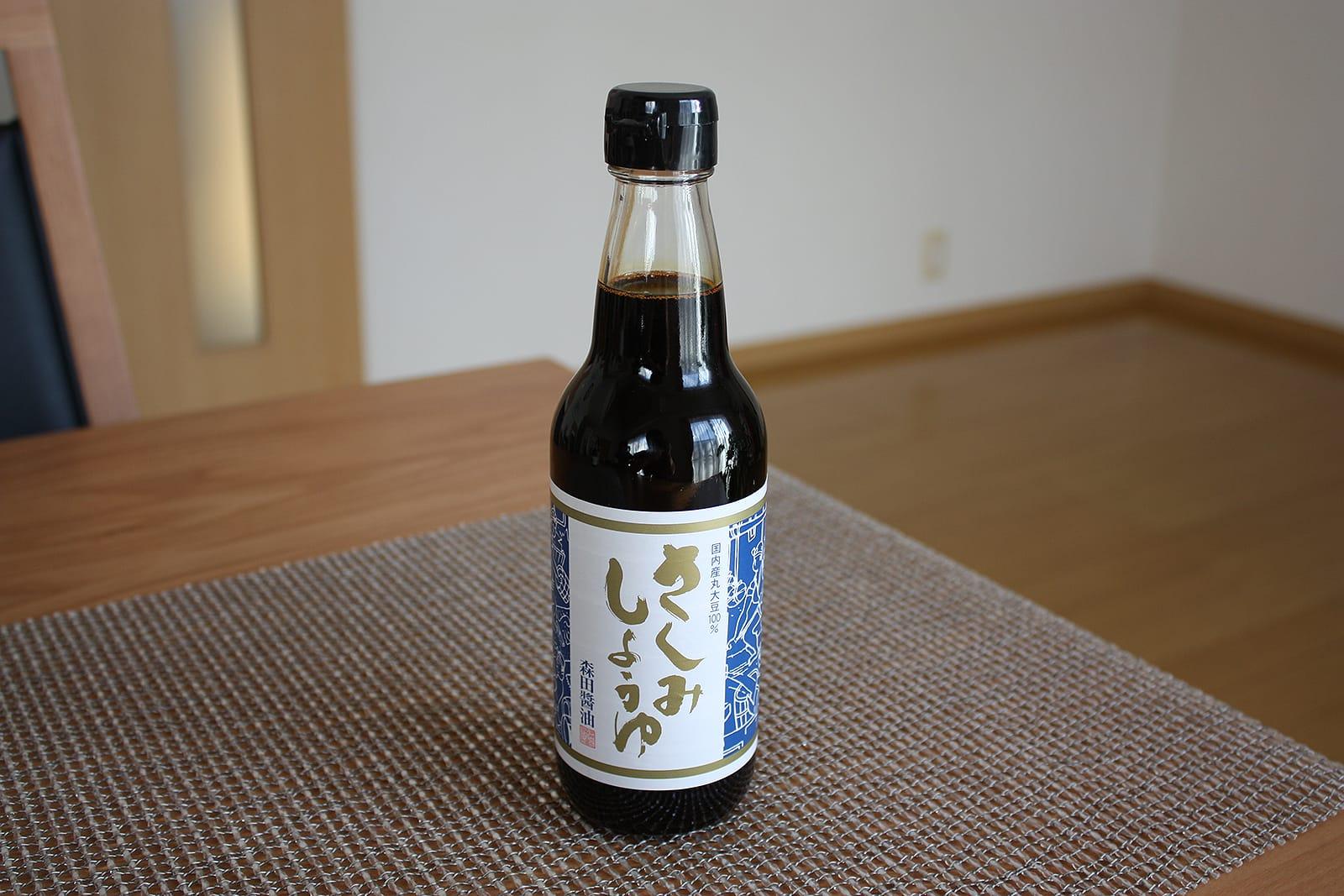 森川醤油のさしみしょうゆ