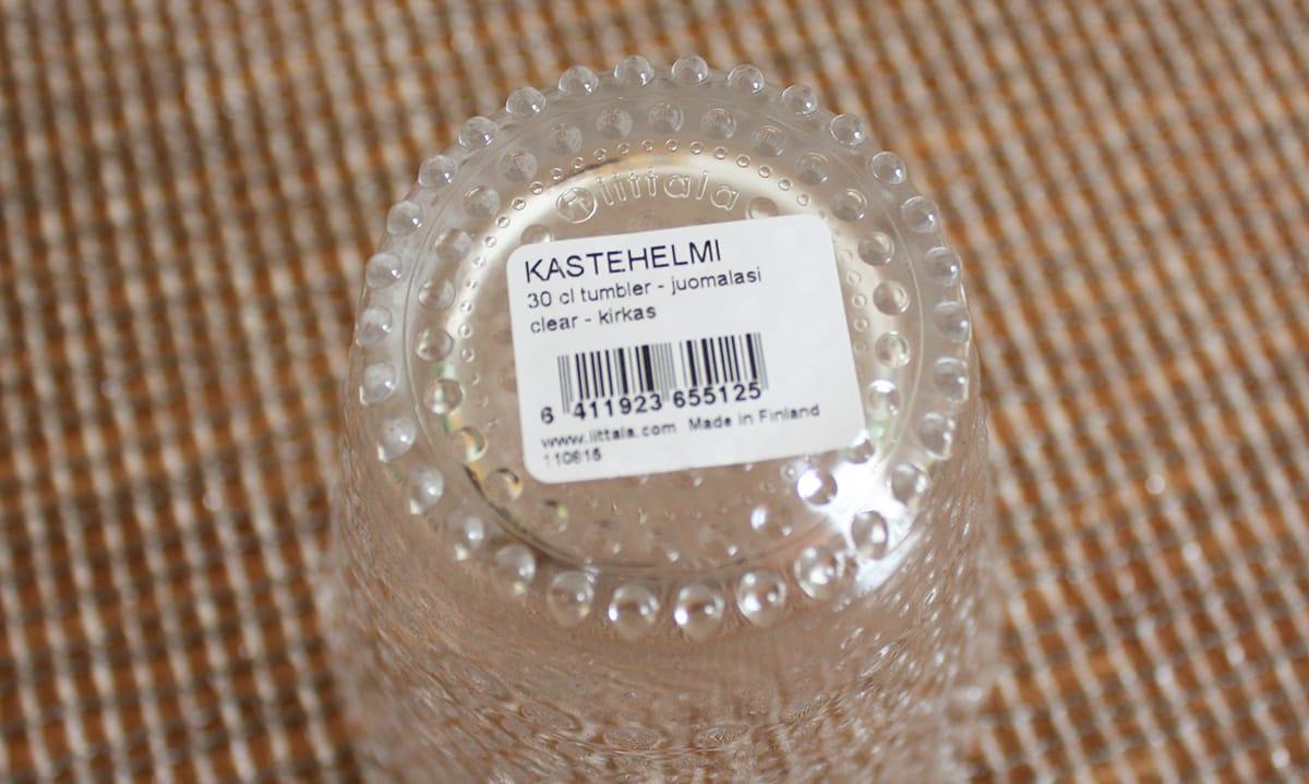カステヘルミ・タンブラーはフィンランド製
