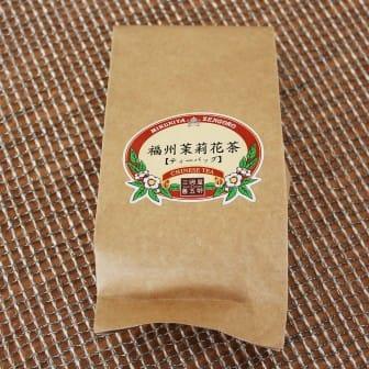 福州茉莉花茶