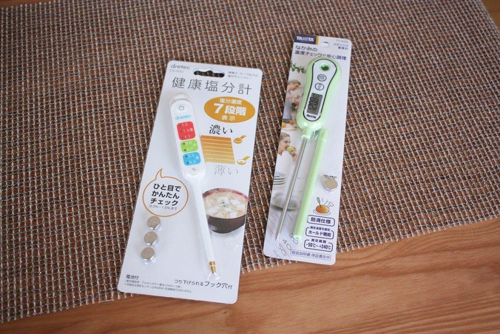 健康塩分計とスティック温度計